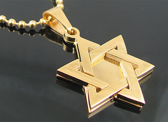 Blackjack jewelry men s stainless steel jewelry for Star of david necklace mens jewelry