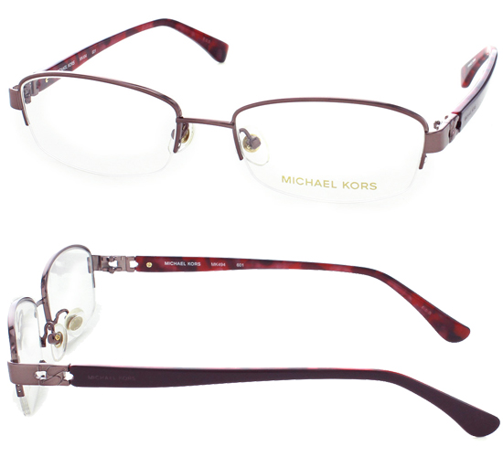 Michael Kors Womens Optical Frames