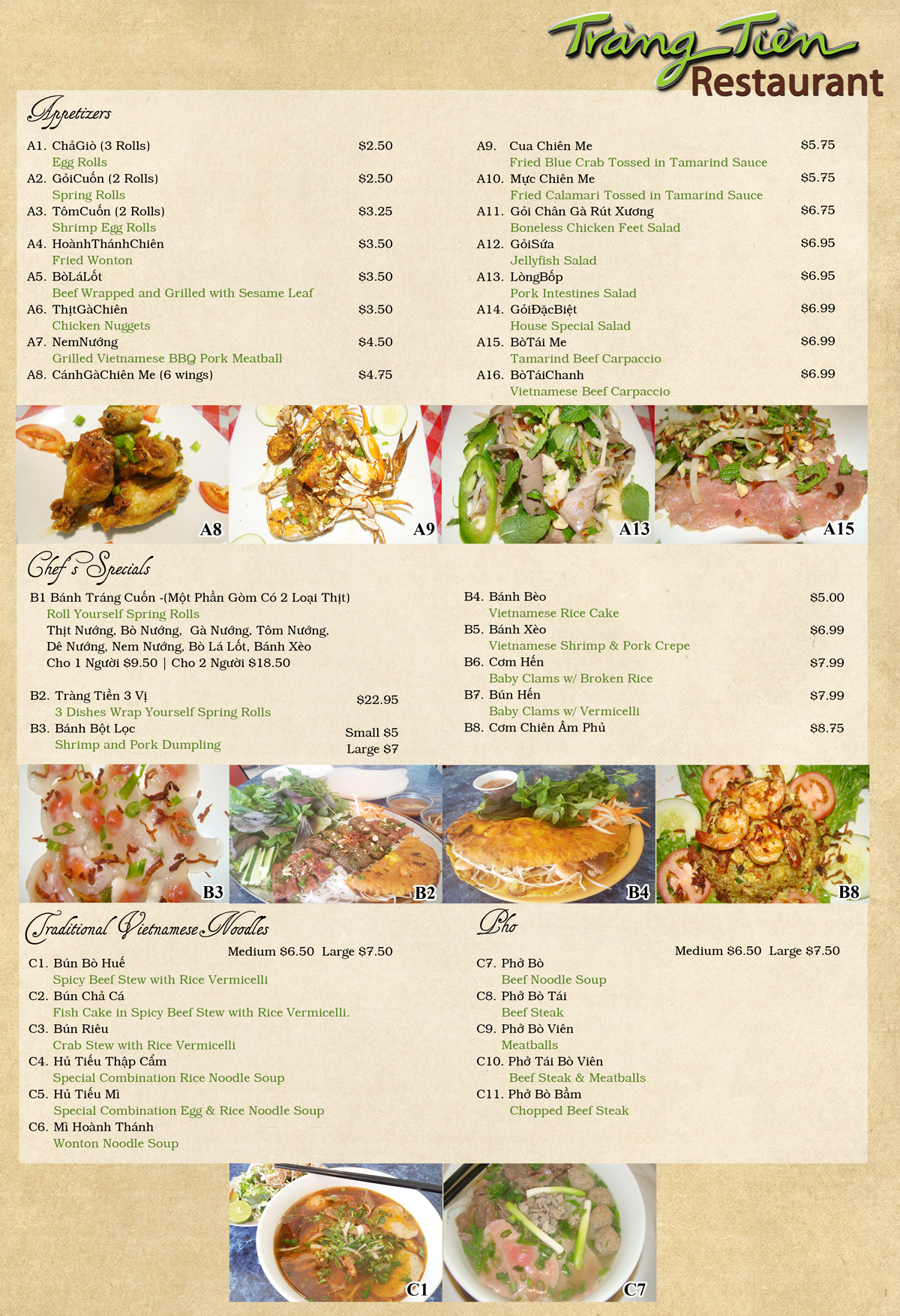 Vietnamese food trang tien vietnamese restaurant groupon for Table 52 restaurant week menu 2013
