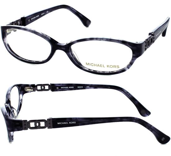 48b4ec70be96 Michael Kors Women's Optical Frames